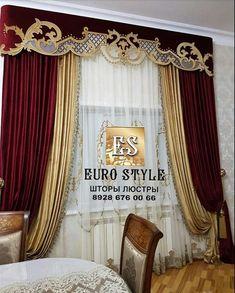 Classic Curtains, Elegant Curtains, Beautiful Curtains, Modern Curtains, Colorful Curtains, Luxury Curtains, Home Curtains, Curtains With Blinds, Curtain Designs For Bedroom