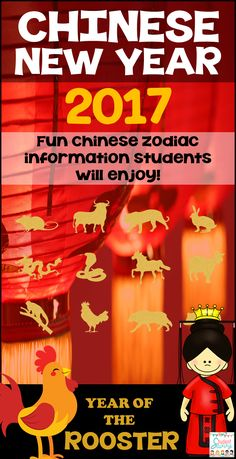 Fun information for students about Chinese New Year 2017 - Year of the Rooster!