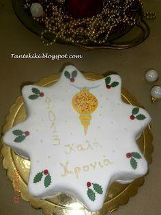 Tante Kiki: Βασιλόπιτα - κέικ My Recipes, Cooking Recipes, Greek Recipes, Christmas Mood, Christmas Ornaments, Cooking Cake, Xmas Food, My Cookbook, Cake Cookies