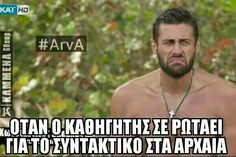 Very Funny Images, Funny Photos, Bring Me To Life, Talk To Me, Heroes Of Olympus, Greek Quotes, Greeks, Stupid Funny Memes, Funny Moments