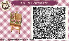 ☆ spring flower beds of gardening road ☆  TILE#11 <----