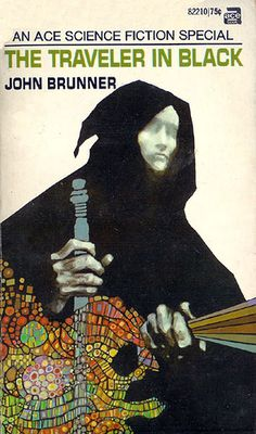 Cover by Leo and Diane Dillon for The Traveler in Black by John Brunner. Ace Science Fiction, 1971