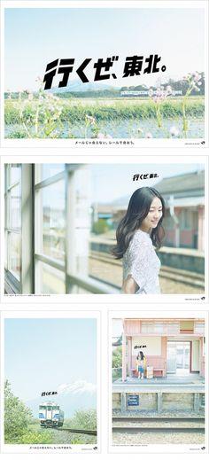 JR_2013spring