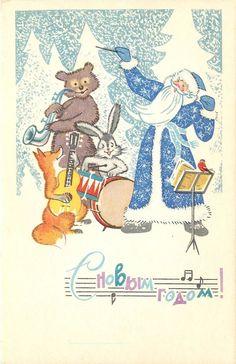 OLD Russian Christmas postcard