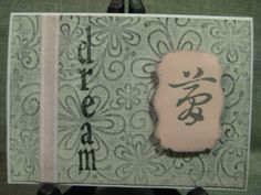 Hand made card set  Chinese symbols by TheCardHaven on Etsy, $14.00