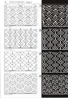 Pontos de crochê vazados om nu gráficos