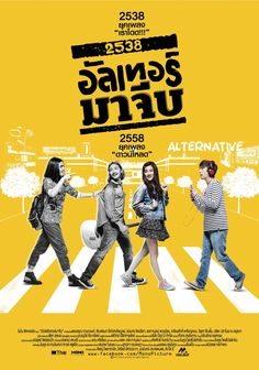 Back to the 90s (Thai Movie) Subtitle Indonesia