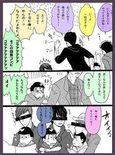 びーたま - 【おそ松さん】『十四とDは会ったら仲よさそう』(妄想まんが)