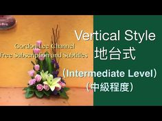 Flower Arrangement Lesson 9 Inter-Level 插花中級程度第9課 M09 - YouTube