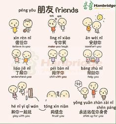 Words for friendship. via TW by chuanlao