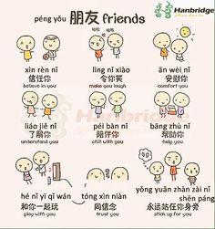 Words for friendship. via TW by chuanlao