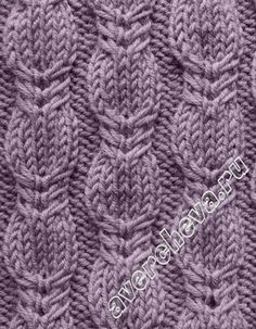 Lattice With Seed Stitch Square Knitting Pattern Knit And Purl Combinations Knitting