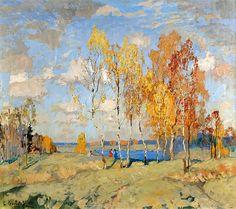 "картина - ""Осень"" Константин Горбатов"
