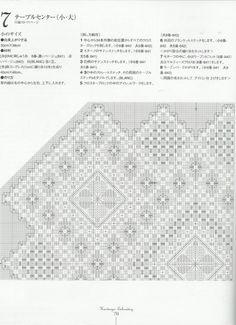 Gallery.ru / Фото #50 - Hardanger Embroidery(япония) - Orlanda