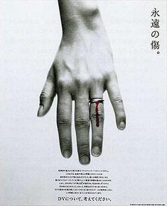 登竜門 /第70回 毎日広告デザイン賞 /発言広告の部                                                                                                                                                                                 もっと見る