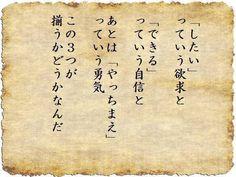 16.10/25.「森谷まゆみ」
