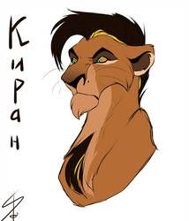 Kyran by Solri-Elara on DeviantArt Simba Lion, Lion King 1, Lion King Fan Art, Lion Art, Disney Lion King, Anime Lion, Anime Cat, The Lion King Characters, Lion King Drawings