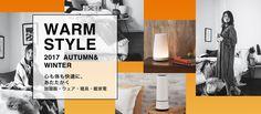 あったか特集 Ad Design, Graphic Design, Fashion Banner, Picture Layouts, Promotional Design, Japanese Design, Web Banner, Banner Design, Art Direction
