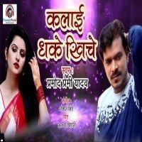 2019 ka bhojpuri gana download mp3