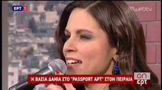 """Η Βάσια Δανιά καλεσμένη στην εκπομπή της Ερτ1 """"Οn Ερτ"""" με τον Ανδρέα Ροδίτη και την Ελένη Χρονά..."""