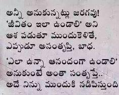 110 Best Telugu quotes images in 2016 | Telugu, Manager quotes