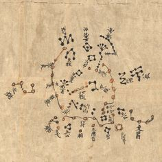 La première carte du ciel est Chinoise