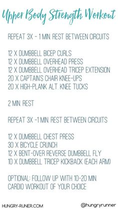 Upper Body and Core Strength Workout