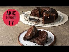 Vegan κέικ σοκολάτας Επ. 17 | Kitchen Lab TV - YouTube Vegan Chocolate, Chocolate Cake, Cooking Cake, Going Vegan, Vegan Recipes, Sweets, Cookies, Desserts, Food