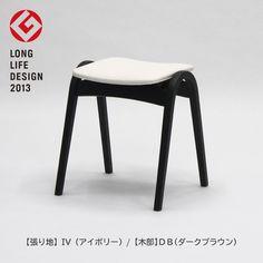 スツール No.202 PVC/ナラ