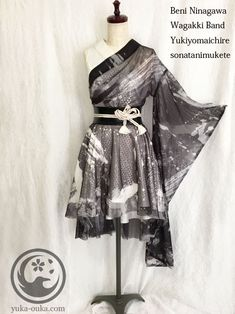 Kimono Fashion, Lolita Fashion, Kawaii Fashion, Look Fashion, Fashion Dresses, Fashion Design, Pretty Outfits, Pretty Dresses, Cool Outfits