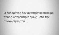 Mood Quotes, Life Quotes, Fighter Quotes, Greek Quotes, My Crazy, Quotes For Him, True Words, Motivation Inspiration, Best Quotes