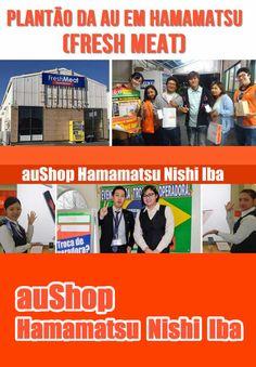 A auShop Hamamatsu Nishi Iba realizará um evento com grandes promoções nos dias 22 e 23 de outubro no Fresh Meat! Aproveite e ganhe muitos descontos!