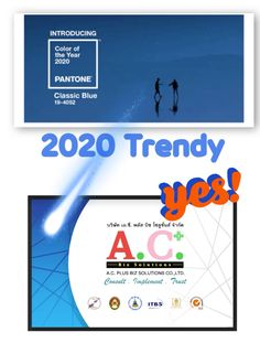 2020 TRENDY. My trendy name card. Name Cards, Color Of The Year, Marketing And Advertising, Pantone, Classic, Projects, Blue, Derby, Log Projects