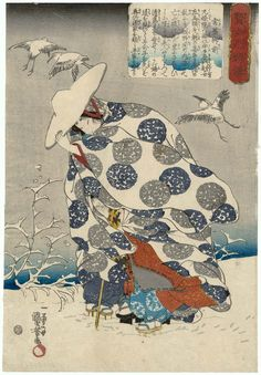 Utagawa Kuniyoshi (Japanese, 1797–1861) Tokiwa Gozen, from the series Lives of Wise and Heroic Women (Kenjo reppu den) | Museum of Fine Arts, Boston