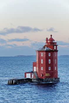 The Kjeungskjaer Lighthouse is a coastal lighthouse in Orland, Trondelag country, Norway.. It is located on a tine island and was built in 1880 and automated in 1987. Prior to being automated, the operators lived on the lower floors of the building.
