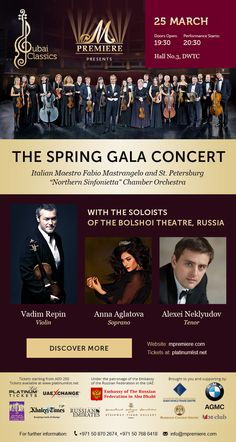 Email letter about The Spring Gala concert in Dubai. Dubai, Web Design, Presents, Lettering, Concert, Spring, Gifts, Design Web, Drawing Letters