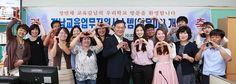 교육력 제고·무지개학교 확대·독서토론수업 활성화 중점 추진