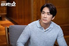 Instagram Korea University, Song Seung Heon, Seoul, Songs, Instagram, Soul Music, Music