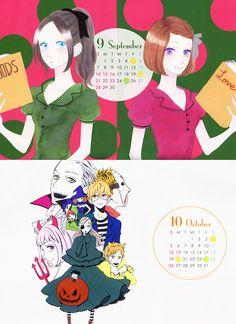 Hirunaka no Ryuusei Calendar