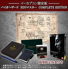 Biohazard HD Remaster Limited Complete Edition e-Capcom Resident Evil Japan PS3 Capcom http://www.amazon.ca/dp/B00R0YWNN6/ref=cm_sw_r_pi_dp_9x81ub1CBN8X8