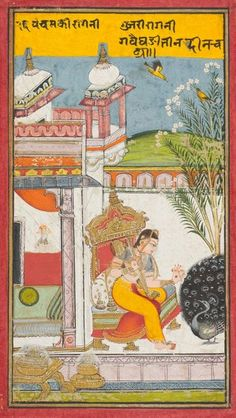 Gujari ragini Bundi, ca.1680