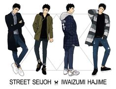 #iwaizumi #hq