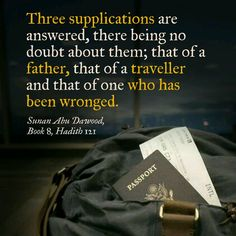 The Three Answered Supplications Jesus Peace, Islam Hadith, Prophet Muhammad, Religion, Islamic Quotes, Books, Beautiful, Libros, Book