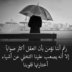 #حقيقه #H_G