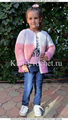 Пальто для девочки на рост 116 см, вязанное на спицах. Crochet Dress Girl, Knit Dress, Knit Crochet, Knitting Patterns Free, Free Pattern, Knitting For Kids, Fashion Art, Knitwear, Girls Dresses