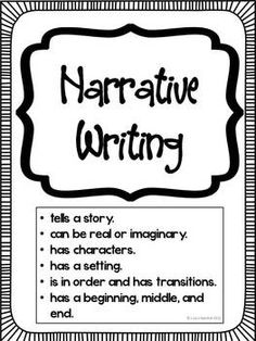 FREE adorable Writing Sequence Anchor for Narratives