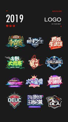 斗鱼-上半年运营视觉精选 网页 专题/活动 斗鱼UED - 原创作品 - 站酷 (ZCOOL) Slogan Design, Game Logo Design, Word Design, Text Design, Typography Logo, Typography Design, Banners, Chinese Fonts Design, Banner Design Inspiration