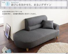 【楽天市場】昼寝 来客用 ソファ 2人掛け シンプル かわいい ソファー ワンルーム 一人暮らし ラブソファ 2人用ソファ 布張りソファ 丸いデザイン 2人掛けソファ 二人掛けソファ ラウンドデザイン サイドカウチソファ コンパクト片肘カウチソファ 040118779:MEGA STAR Love Seat, Lounge, Couch, Furniture, Home Decor, Chair, Airport Lounge, Drawing Rooms, Settee