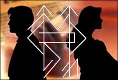 "Став ""Развод"". Автор — kas-sandra ⋆ A r c h a i c H e a r t Witch, Photo Wall, Coding, Tattoos, Runes, Alchemy, Magick, Photograph, Tatuajes"