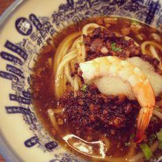 Tan-tsai noodle, tastes great! #travel #cuisine #noodle #yummy #eatalongtheway #enjoyvacation